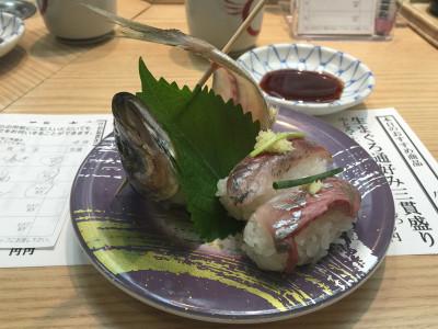 Sushi_16082501