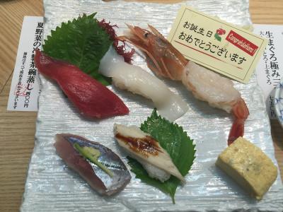 Sushi_16082504