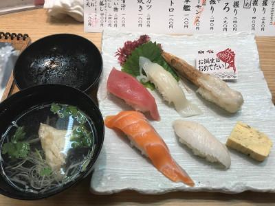 Sushi_18081202